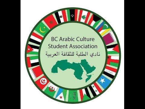 Bellevue College Arabic Culture Student Association 2013-2014