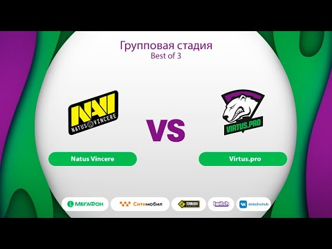 Natus Vincere vs Virtus.pro, MegaFon Winter Clash, bo3, game 1 [Godhunt & Inmate]