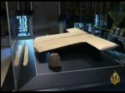 قميص رسول الله | بعد 1400سنة وكرامة بعد وضعه تحت مجهر المختبر
