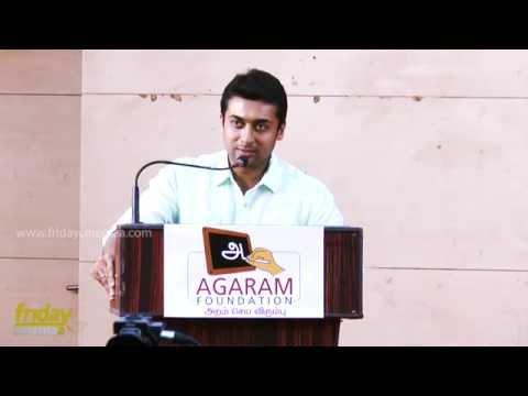 Sri Sivakumar Educational & Charitable Trust 36′th Award function   Suriya speech Photo Image Pic