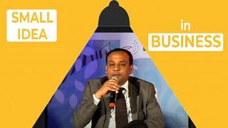 Dinesh Agarwal at Small Business