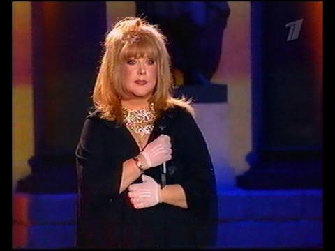 Алла Пугачева - Я пою (Концерт ко Дню защитника Отечества, 23.02.2002 г.)