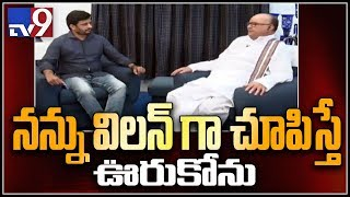 Special Interview with Nadendla Bhaskara Rao on NTR Biopic