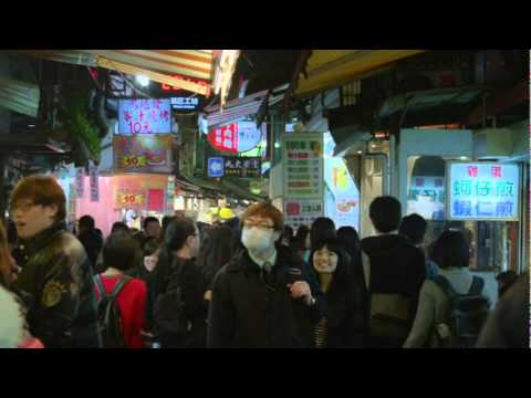 2011 Taiwan Tourism Bureau promotional video