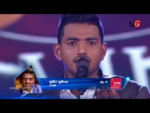Dream Star Season 07 | Final 06 ( 11-11-2017 )