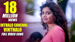Karthikeya Video Songs - Inthalo Ennenni Vinthalo - Nikhil Siddharth, Swati Reddy