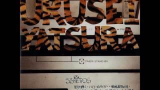 Watch Urusei Yatsura Exidor video