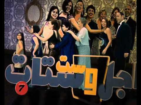 راجل وست ستات الموسم السابع - الحلقة 30