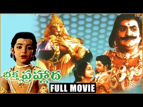 Bhakta Prahlada - Telugu Full Length Movie - S V Ranga Rao,anjali Devi,roja Ramani video