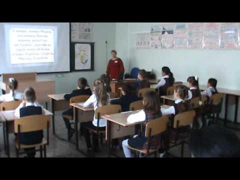 Урок развития речи в 3 классе Обобщающий урок Имя существительное