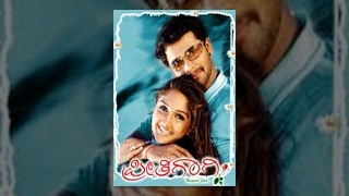 Bulbul - Preethigaagi | Murali, Sridevi, Anand | Kannada Full Movie