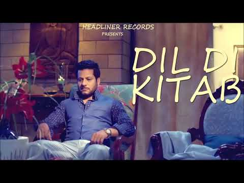 Surjit Khan | Mukhtar Sahota - Dil Di Kitaab | Full Song | Headliner Records