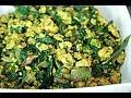 ഈ  കറി മതി വയർ നിറച്ചു ചോറൂണുവാനുംചപ്പാത്തിക്കും  ||Cheera Mutta Thoran || Spinach  Egg Thoran