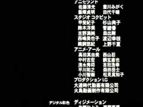 世にも恐ろしいグリム童話、日本昔話 ED