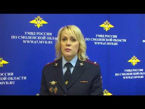 Десна-ТВ: День за днём от 17.02.2017