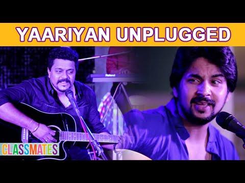 Exclusive Yaariyan Unplugged - Classmates - Amit Raj, Harsh Wavare, Karan, Aditya Patekar video