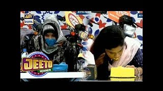 Cake Kahana Hai Per Hath Nahi Lagana -  Jeeto Pakistan