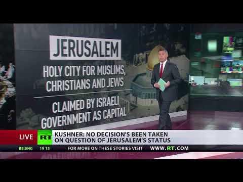 Trump to recognise Jerusalem as Israeli capital?