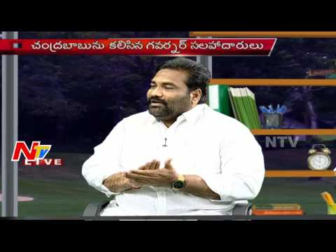 Live Show : Governor biased against Andhra Govt on Bribe Case says TDP Leaders - Part 01