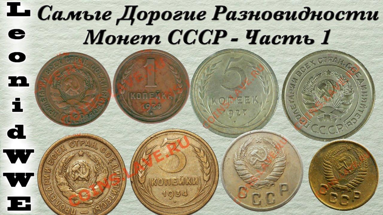 Самые дорогие современные монеты Список и цена