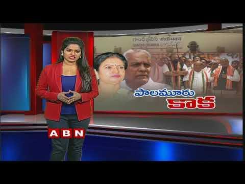DK Aruna takes a dig at Nagam Janardhan Reddy