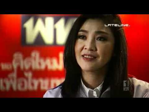 Yingluck Shinawatra 'an independent leader'