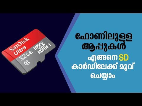 How to move Application Phone Storage to SD Card  APK | EDITOR PRO Malayalam HD