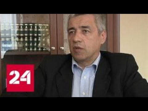 Убийство Ивановича грозит обострением ситуации в Косове - Россия 24