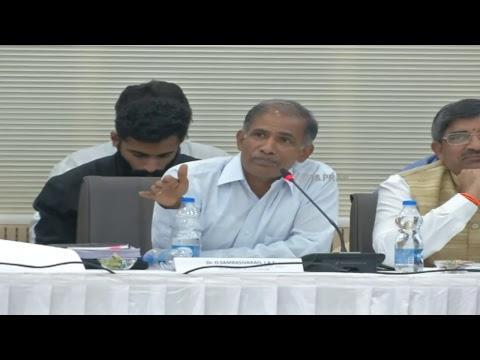 Andhra Pradesh District Collectors Conference by Hon'ble CM of AP at Praja Vedika, Undavalli LIVE