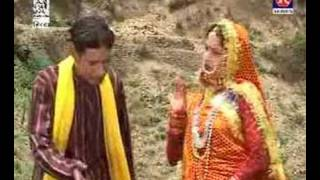 Kumaoni traditional Song
