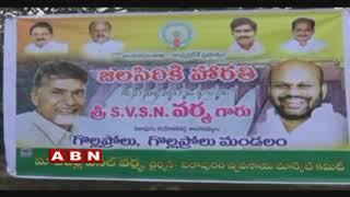 Reason behind CM Chandrababu lays foundation stone for Purushothapatnam project in Yeleru | Inside