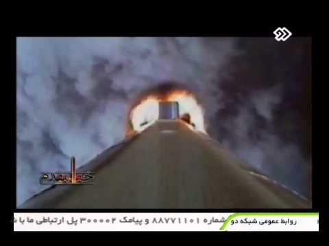Iran Qiam 1 ballistic missile موشك بالستيك قيام يك ايران