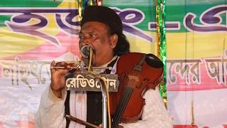 Poro Basire R Koto Kal Thakbi Ei Deshe   By Tarab Ali Dewan