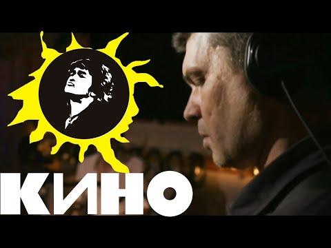Кино, Виктор Цой - Виктор Цой и Атаман
