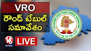 Telangana VROs Round Table Meet LIVE