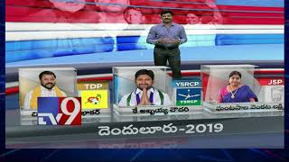 AP results 2019: Analysis with augmented graphics - Exclusive