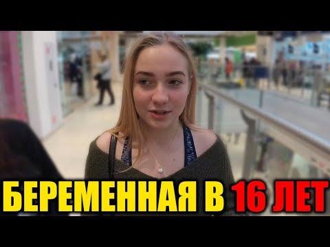 Беременна в 16 2017 русская версия 609