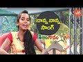 Nanna Nanna Folk Song By Telangana Folk Singer Bhavana | Telangana Folk Songs 2018| YOYO TV