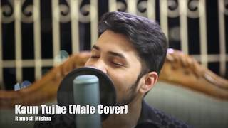 download lagu Kaun Tujhe Male Version  Cover  M.s. Dhoni gratis