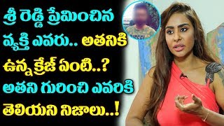 Sri Reddy Reveals Real Facts About Her Boyfriend | Actress Sri Reddy Interview | Top Telugu Media