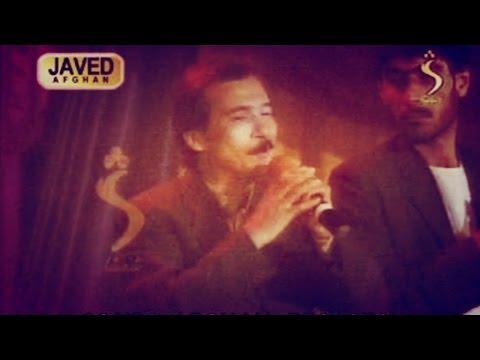 media baryalai samadi pashto song old afghan song
