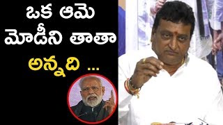 Comedian Prudhvi Raj Emotional Speech At Press Meet  || Pruthvi | Krishnudu |