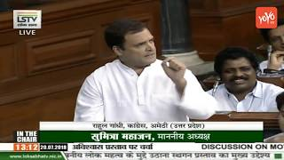 Rahul Gandhi Speech in Parliament | No Confidence Motion | BJP Vs Congress | Lok Sabha
