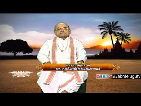 Garikapati Narasimha Rao About Change In People's Mind | Nava Jeevana Vedam | ABN Telugu