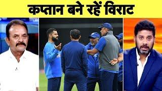 Aaj Tak Show: Madan Lal ने कहा Virat को T20 World Cup तक कप्तान बने रहना चाहिए | Vikrant Gupta