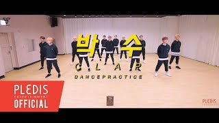 [Choreography Video] SEVENTEEN(???) - ??(CLAP)
