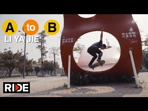 Li Ya Jie Skates Guangzhou, China - A to B