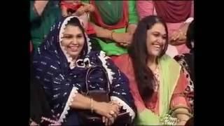 bangla New Fan 2017