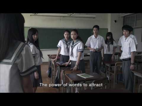 Kotodama – Spiritual Curse Trailer