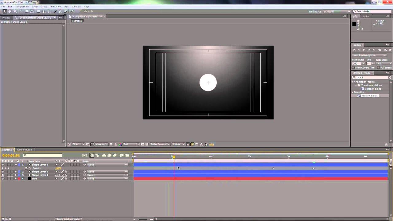 Заставка к видеоролику как сделать